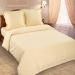 Постельное белье Артпостель Поплин DE LUXE Шампань, 1,5-спальное, арт. 900/1