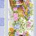 Вафельное полотенце Аврора 100х150 см