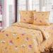 Постельное белье Артпостель Бязь 150 Облачко (жёлтый), 1,5-спальное, арт. 100