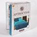 Постельное белье Артпостель Поплин DE LUXE Притяжение, Евро, арт. 914