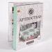 Артпостель Поплин DE LUXE Турецкие мотивы, 2-спальное, арт. 904