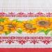 Скатерть Хуторянка рогожка 120х145 см, арт. СБ.150.120
