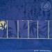 Набор полотенец Бамбук синий Артпостель
