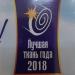 Постельное белье Артпостель Поплин DE LUXE с простынёй на резинке Свежесть Евро, арт. 932/1