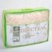 Одеяло Артпостель Премиум Бамбук, Евро, 200х215 см, арт. 2096М